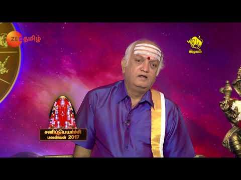 Olimayamana Ethirkaalam - Episode 2674 - December 08, 2017 - Best Scene