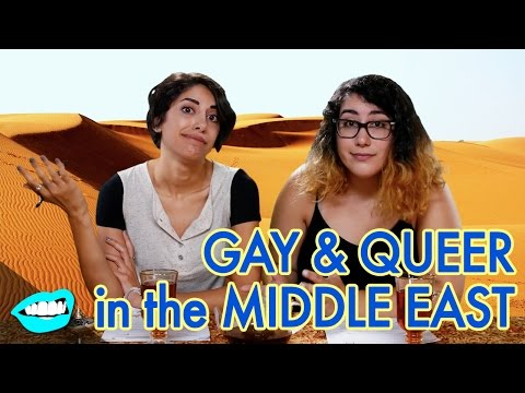 Coming Out as Gay Lesbian Bisexual or Transgender // Ethnically Ambiguous | Snarled