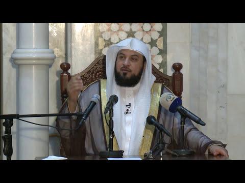 محاضرة للشيخ/د-محمد العريفي(تجادلك