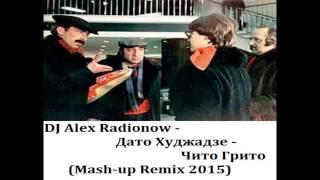 DJ Alex Radionow - Дато Худжадзе - Чито Грито (Мимино) (Mash-up Remix 2015) mp3