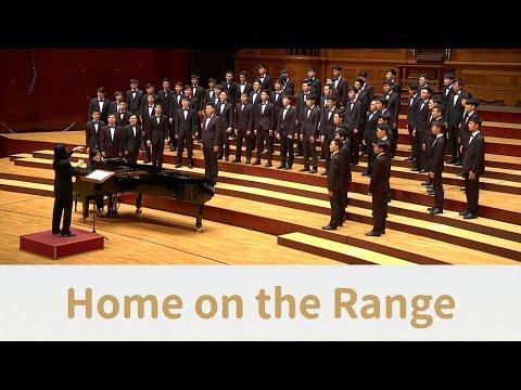 Home on the Range (American folk) - National Taiwan University Chorus