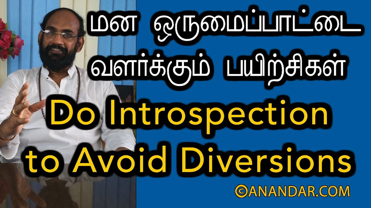 INCREASE YOUR CONCENTRATION POWER (Tips No.1)-In Tamil ...