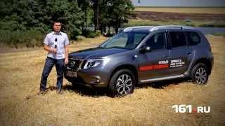 Тест-драйв и обзор нового внедорожника Nissan Terrano.(Тест-драйв нового внедорожника Nissan Terrano., 2014-07-07T07:54:47.000Z)