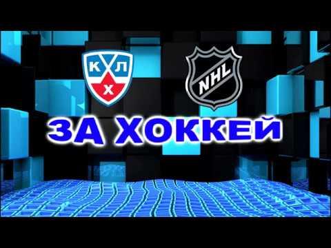 Видео Ставки на спорт ярославль