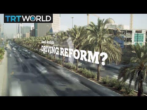 Roundtable: Saudi reform