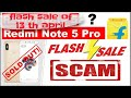 NOTE 5 PRO AGAIN OUT OF STOCK IN ONE MINUTE |FLIPKART SCAM|OUT OF STOCK AFTER ADDING IN CART
