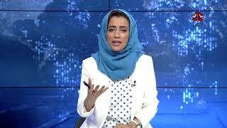 أوضاعا مأساوية يعيشها سكان الحديدة جراء الحرب | مع وديع عطا - صحفي ومحلل سياسي | #يمن_شباب