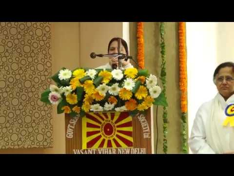 Brahma Kumaris Program on Teachings of Bhagavad Gita, 29th Jan 2018