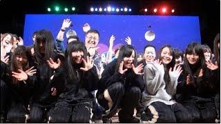 恋するフォーチュンクッキー 群馬県桐生市 Ver. / AKB48[公式]