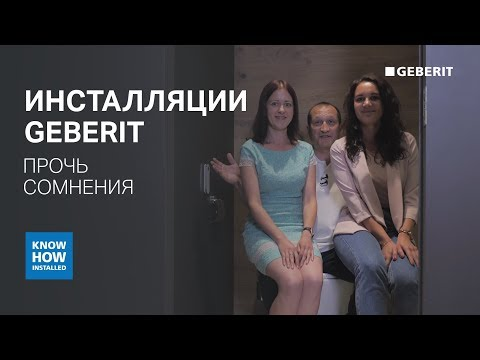 Инсталляция для унитаза Geberit Monolith 131.024.SJ.1 (черный)