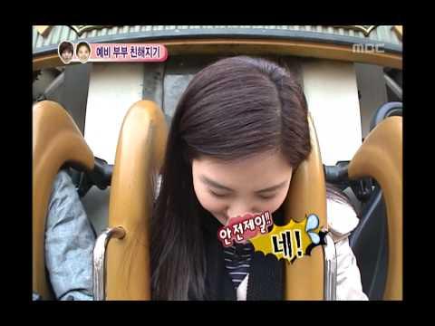 jung yong hwa and park shin hye dating