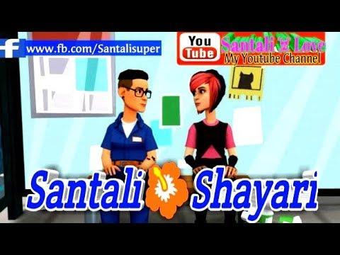 Santali Sangat Kuri Santali Cartoon Animation