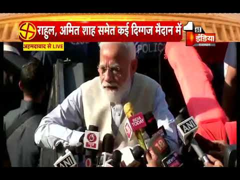 PM Narendra Modi appeals public to cast votes after casting his vote in Ahmedabad