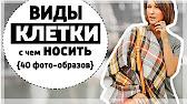 25 ИДЕЙ ПОДАРКОВ НА 8 МАРТА | ПОДАРКИ ДЛЯ ЖЕНЩИН - YouTube