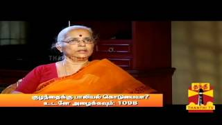 SUVADUGAL - A documentary film on Child Sexual Abuse in Tamil (18/05/2014)