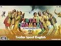 Total Dhamaal | Trailer Spoof English | Ajay | Anil | Madhuri | Indra Kumar | In Cinemas Now