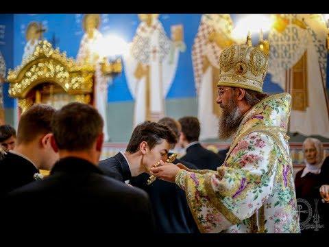 Об опасностях для студентов духовных школ, будущих священнослужителей