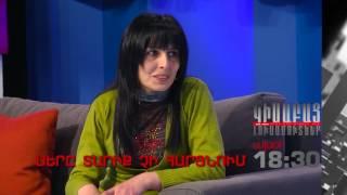 Kisabac Lusamutner anons 02 01 17 Sere Tariq Chi Harcnum