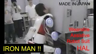 [JAPANESE IRON MAN] Robot Suit HAL by Cyberdyne