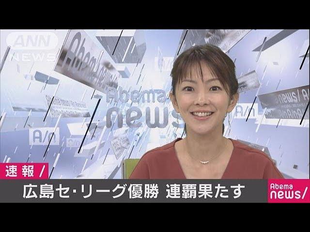 広島カープがセ-リーグ優勝-2年連続8回目-17-09-18
