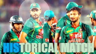 LIVE:BANGLADESH HISTORICAL MATCH.Bangladesh some best match.SPORTS WORLD BD OFFICIAL.