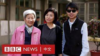 台灣大選:上午票站人流多 閭丘露薇分析選舉- BBC News 中文