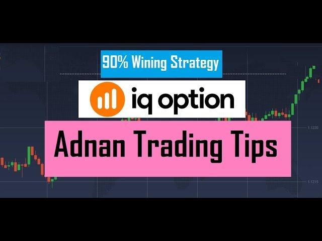 90% Wining Strategy   IQ Option - Best Binary Option strategy. English Version
