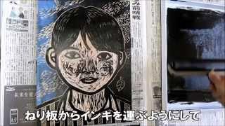 小学校図工 木版画の彫り方解説5