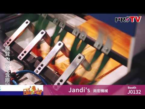 Bag Making Machine - JANDI'S at Taipei Plas 2016