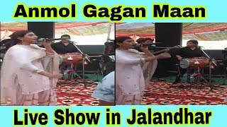 Anmol gagan maan live show in pharwala jalandhar punjab | must watch and share