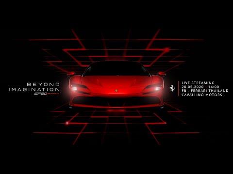 คาวาลลิโน มอเตอร์ เผยโฉมม้าลำพองที่ทรงพลังที่สุดในประวัติศาสตร์ Ferrari SF90 Stradale ซูเปอร์คาร์สายพันธุ์ใหม่ของเฟอร์รารี่