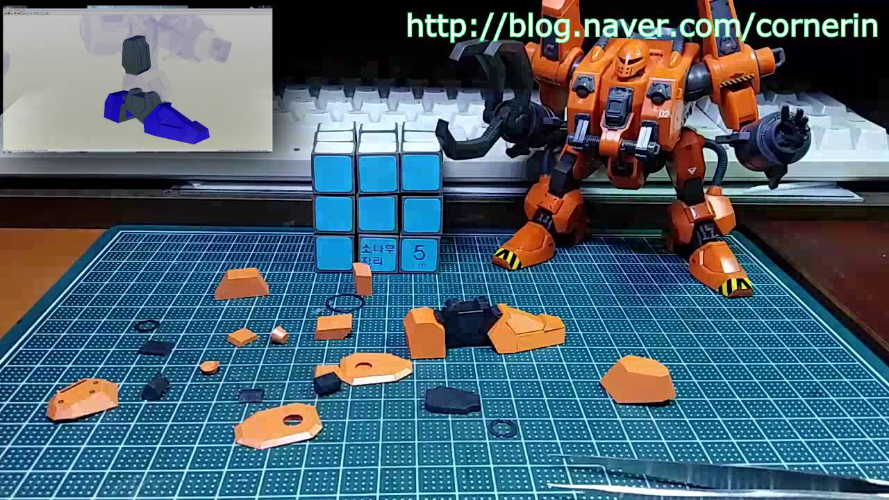 Papercraft Papercraft Mobile Worker Part 01