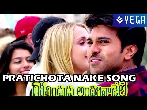 Govindudu Andarivadele - Prathichota Nake Swagatham Song - Ram Charan, Kajal