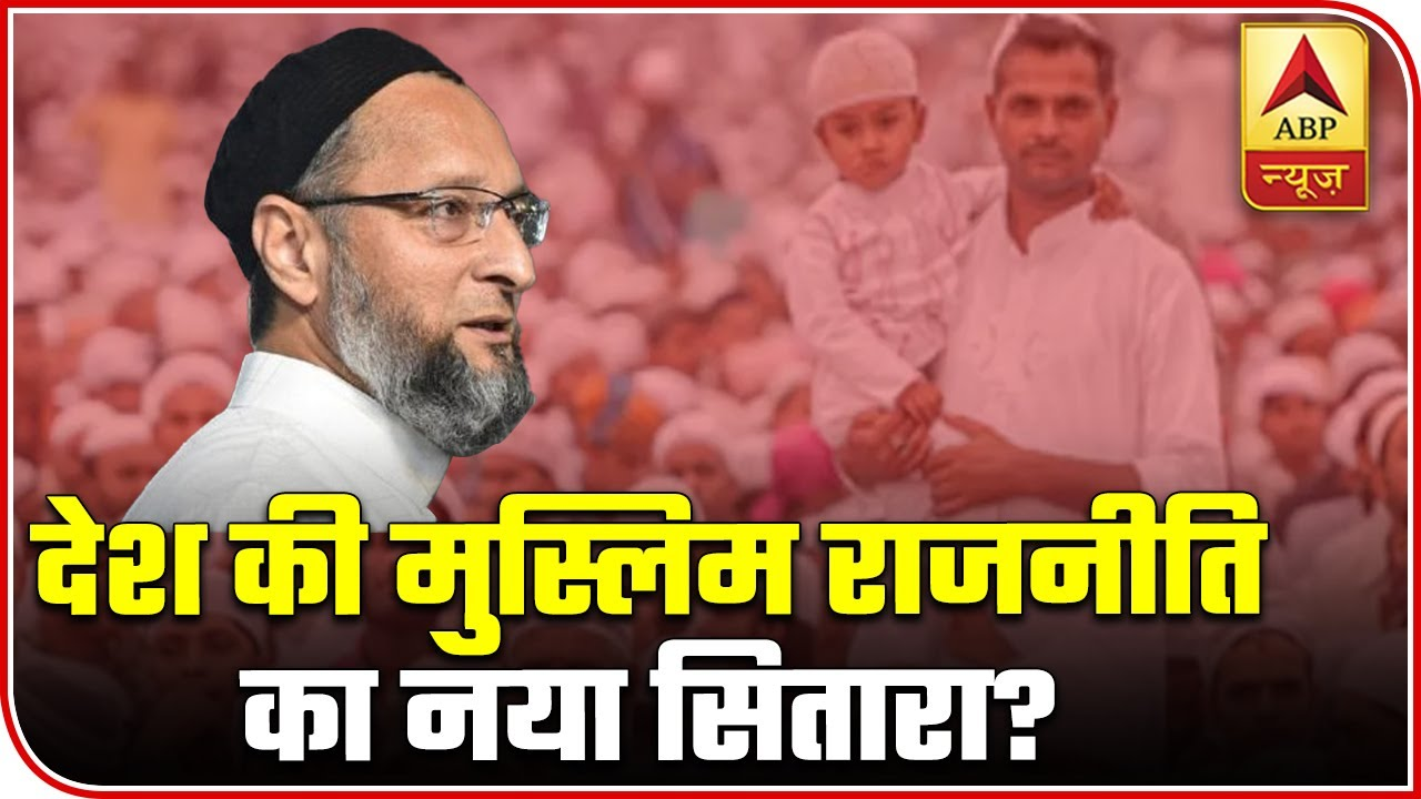 Download AIMIM Chief to become face of BJP's opposing front?