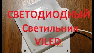 видео Аварийные светильники со степенью защиты IP 65