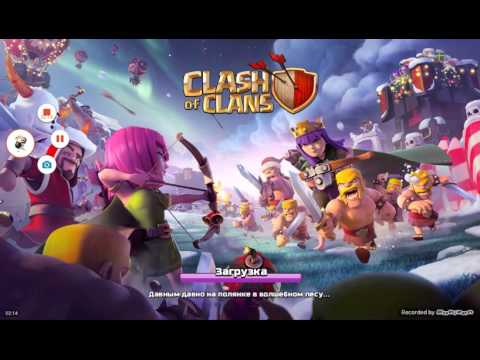 как восстановить аккаунт в Clash Of Clans - фото 6