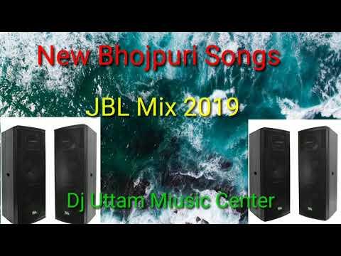 Khesori Lal Yadav New Bhojpuri Songs . JBL Mix 2019