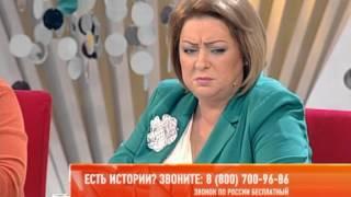 Все будет хорошо Эфир от 16 10 2012 818