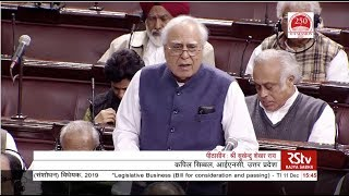 Kapil Sibal's Remarks   The Citizenship (Amendment) Bill, 2019