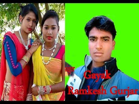 रामकेश गुर्जर का सुपर हिट धमाका 2018  Pet Men Tollok Tollok Heri Super Hit Song Ramkesh Gurjar 2018