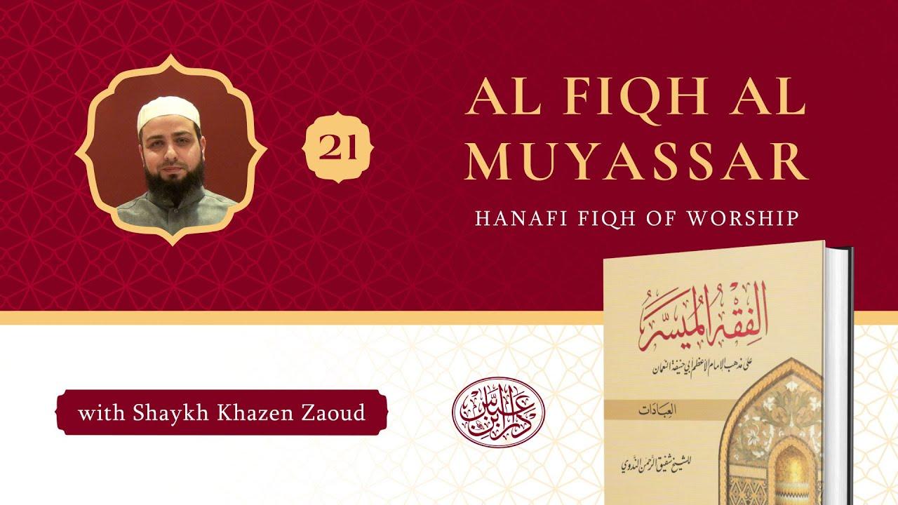 Lesson 14: Salaat | Al-Fiqh Al-Muyassar | Shaykh K...