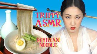 Trippy ASMR Mukbang | Soybean …