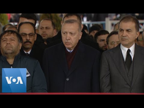 Turkey's Erdogan Attends The Funeral Of Soldier Killed In Syria Airstrike