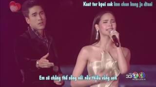 [vietsub] Giữ lại (Yeu) - Nadech Yaya | CH3 Concert: Love Is In The Air 29.04.17