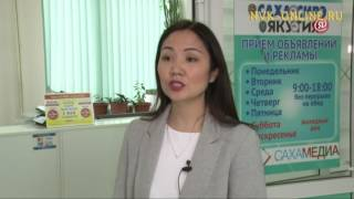 видео доставка якутия