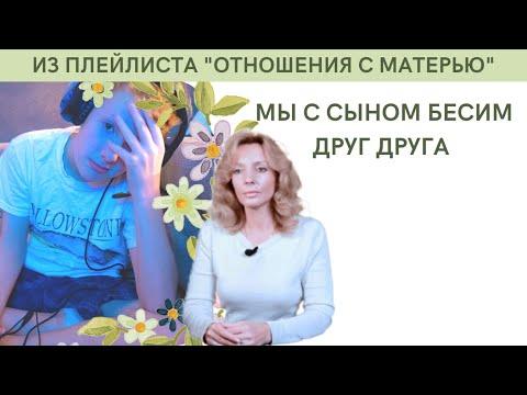 знакомства любовь ru
