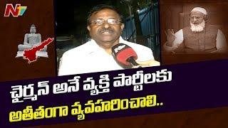 చైర్మన్ అనే వ్యక్తి పార్టీలకు అతీతంగా వ్యవహరించాలి - BJP Leader Somu Veerraju | NTV