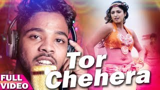 To Chehera Odia New Dance Masti Song Studio Version HD