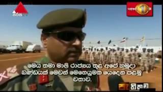 Pethikada Sirasa TV 28th February 2019 Thumbnail