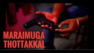 Maraimuga Thottakkal | New Tamil Thriller Short Film | By Udaya Kumar | Tamil ShortCut | Silly Monks
